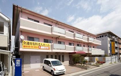 スーパ・ーコート堺の施設外観