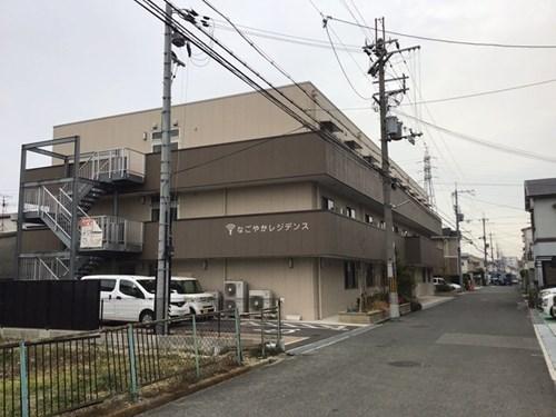 なごやかレジデンス北花田の施設外観