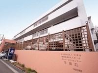 特別養護老人ホーム 平尾荘の施設外観