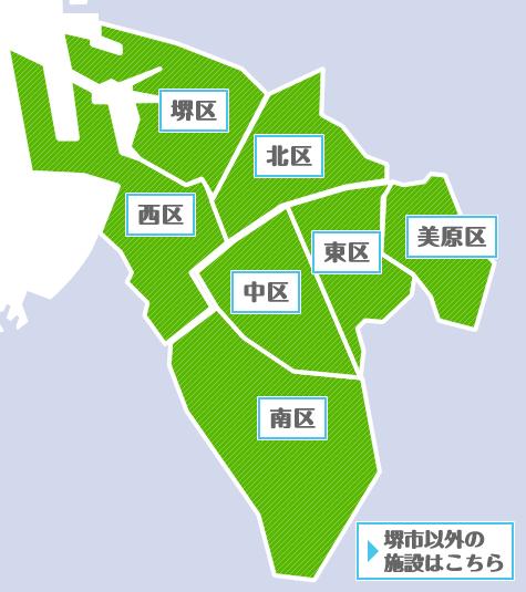 堺市の簡易地図
